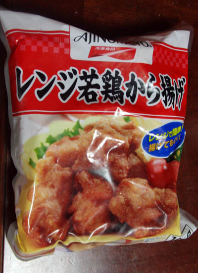 コストコ商品 レンジ若鶏から揚げ