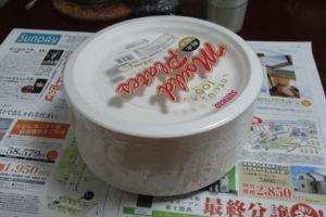 コストコ商品 紙皿